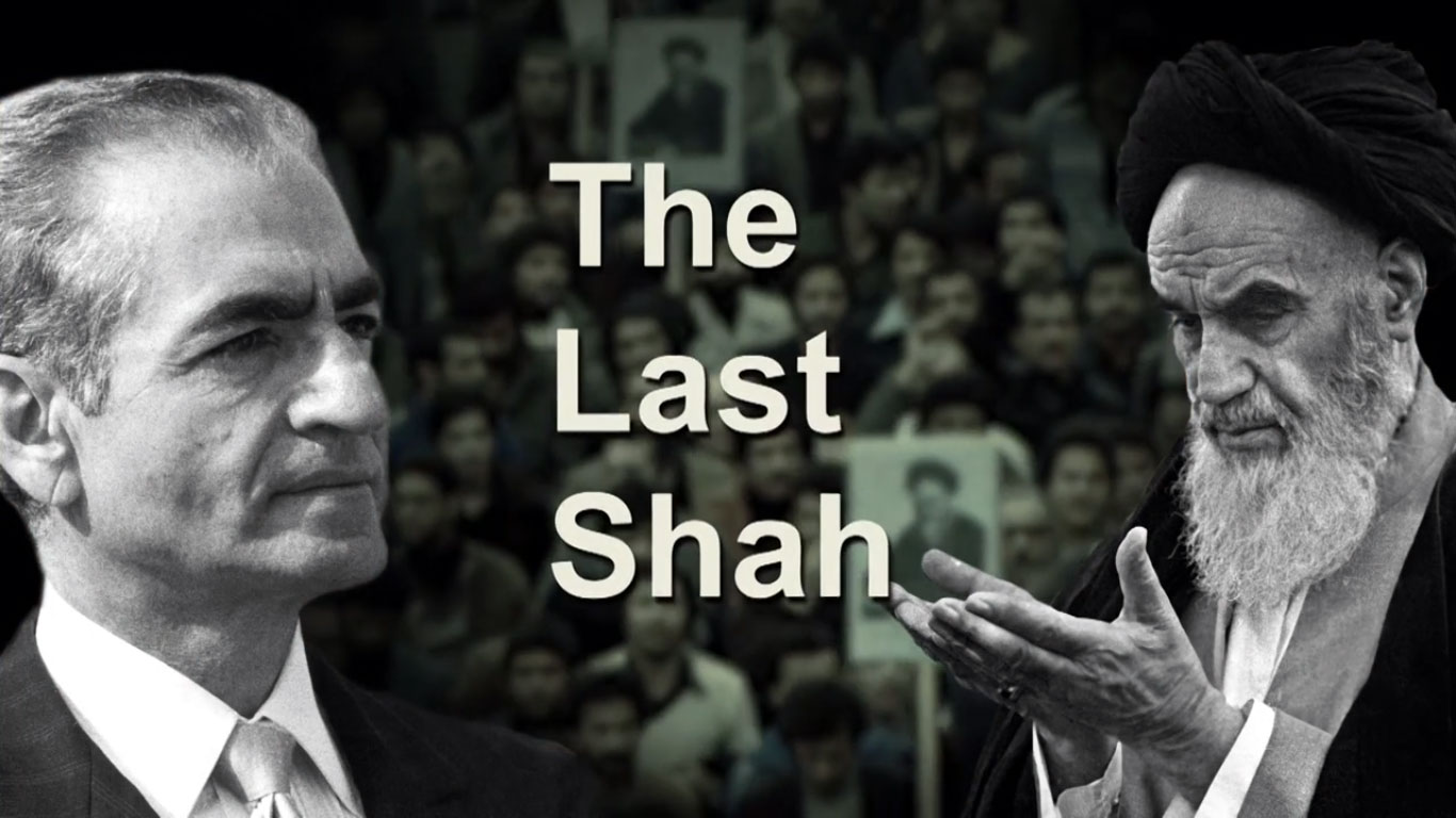 The-Last-Shah